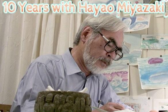 10yearsmiyazaki