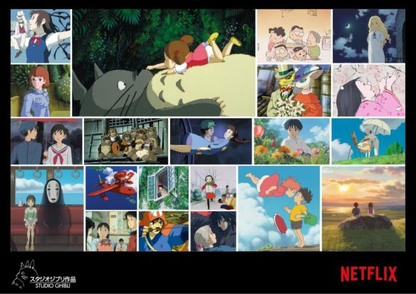 studio-ghibli-film-collage2-1024x725-1